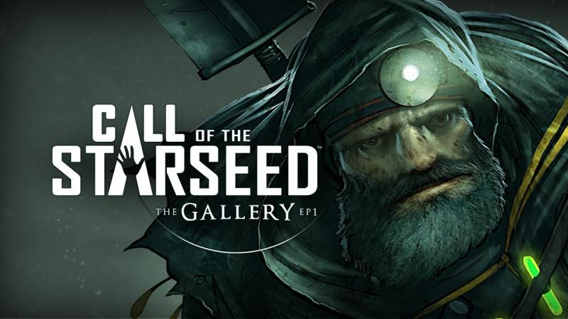 Test - The Gallery : Call of The Starseed, entre mauvaise